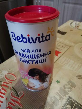 Продам чай для повишения лактации Bebivita растворимый