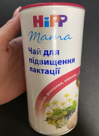 Запечатанный чай HiPP для повышения лактации 200 г