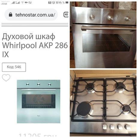 Духовой шкаф Whirlpool.Печь электрическая. Комплект.