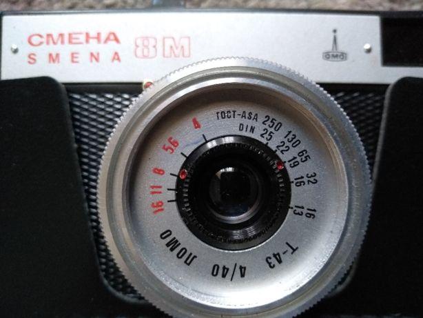 Aparat fotograficzny Smiena 8M. Stan BDB.