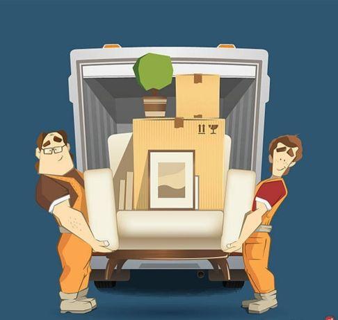 TANIO Opróżnianie mieszkań piwnic garaży itd
