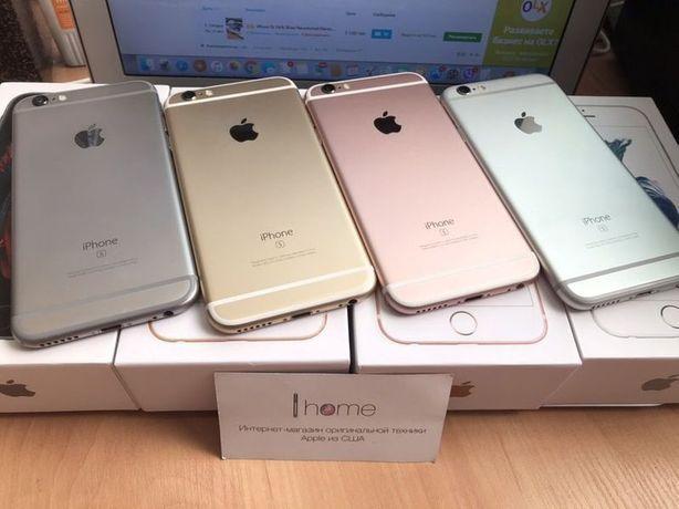 iPhone 6s 32/64гб neverlock, полный комплект, гарантия от магазина!