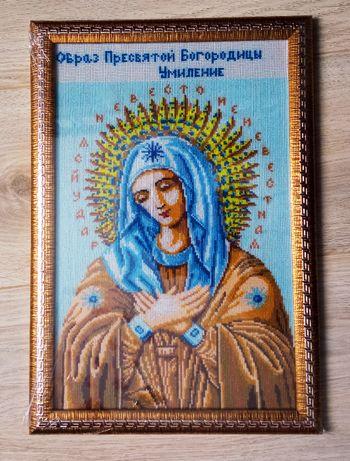 вышитая икона Образ Пресвятой Богородицы Умиление, ручная работа