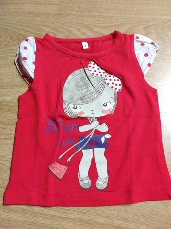 T-shirt menina nova