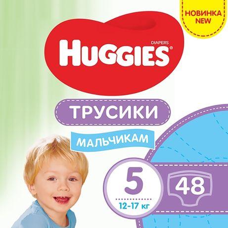 Трусики-подгузники Huggies Pants 5