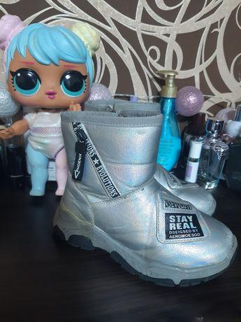 Зимние ботинки сапоги 32 размер