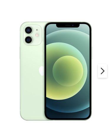Iphone 12 128 gb zielony zamiana na fioletowy / biały