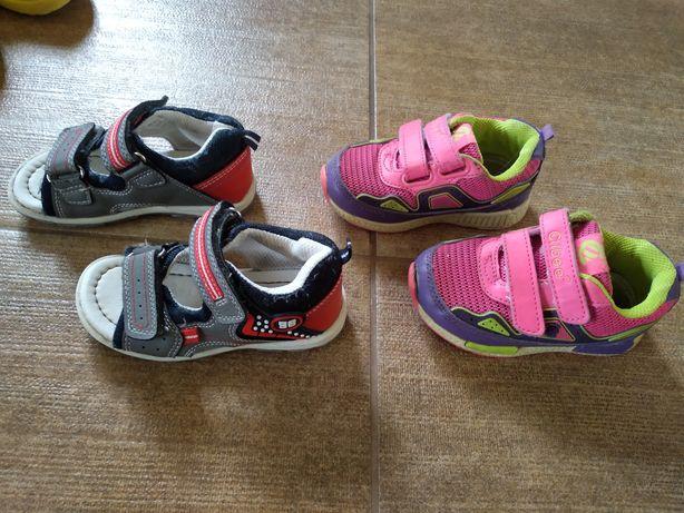 Buty adidas sandałki