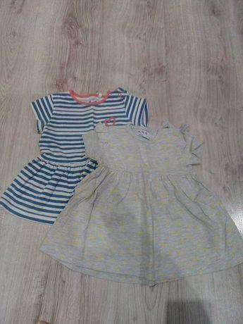 Sukieneczki 51015