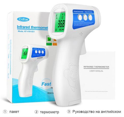 Cofoe KF-HW-001 Бесконтактный инфракрасный термометр
