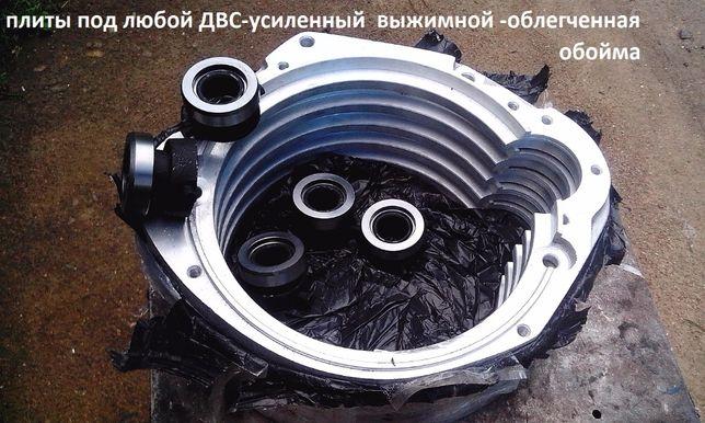 Луаз запчасти плиты под двигатели ВАЗ - VW-AUDI --ТАВРИЯ -выжимные под
