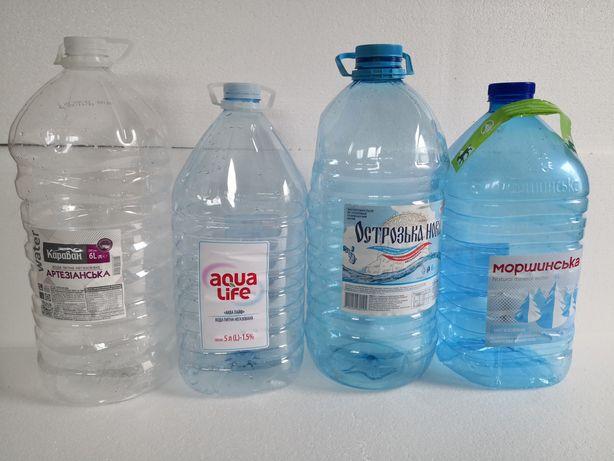 Пляшка (бутлі) з під води
