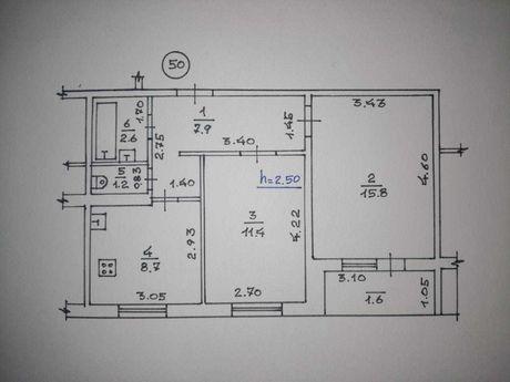 Продам 2-ох кімнатну квартиру в центрі (Вул. Сівецька)