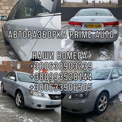 Разборка на Запчасти Hyundai Sonata nf 2006г Хюндай Соната нф 2006г