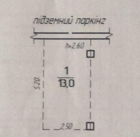 ЖК Академгородок продам подземный паркинг.