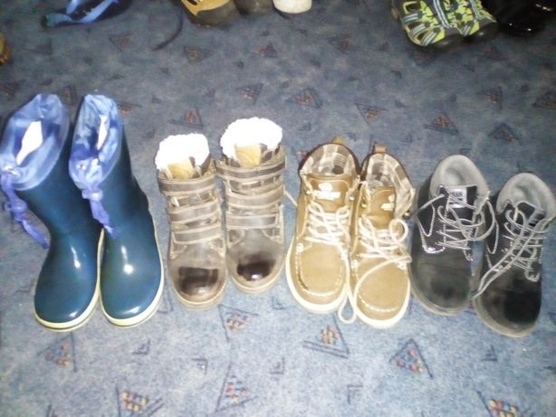 buty chłopięce 31