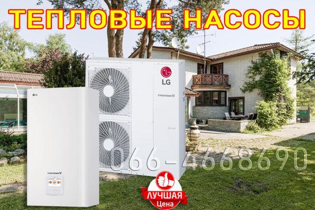 Тепловые насосы воздух-вода LG, Mitsubishi, Mycond для отопления дома