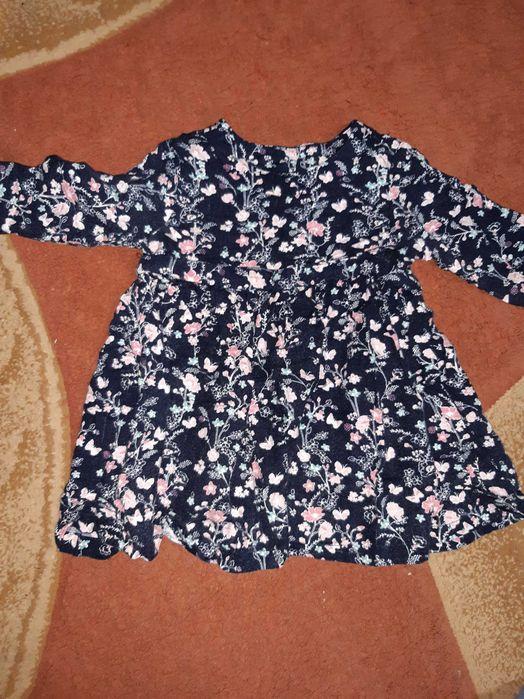 Плаття на дівчинку Ковель - изображение 1