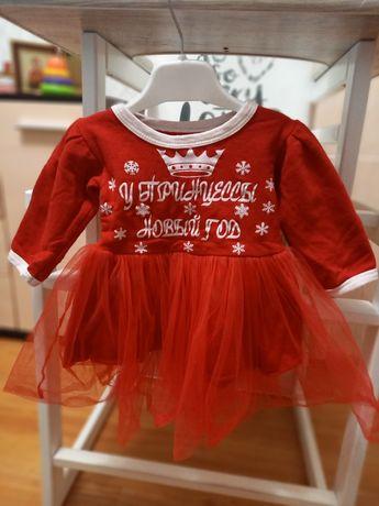Сукня та бодік для дівчинки