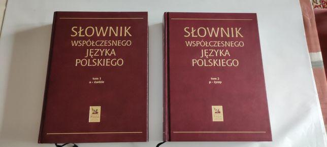 Słownik Współczesnego Języka Polskiego tom 1-2