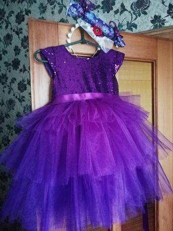 Плаття цукерки