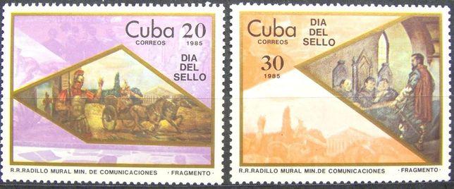 Znaczki Kuba 1985/87 stan** całe serie