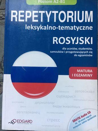 Repetytorium leksykalne tematyczne rosyjski