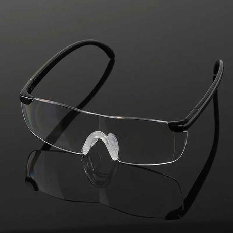 Okulary Powiększające 160% Hit z TV