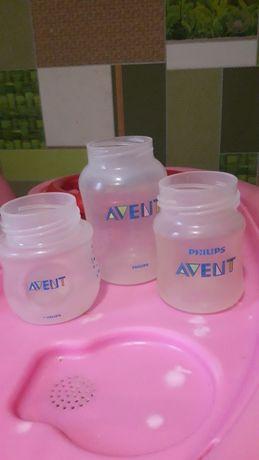 Бутылочки, соски Avent