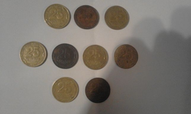 Монеты Украины, 25 коп (нечастые)