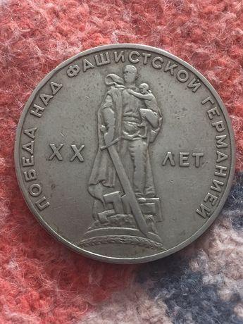 1 рубль срср(ссср) 1965 рік