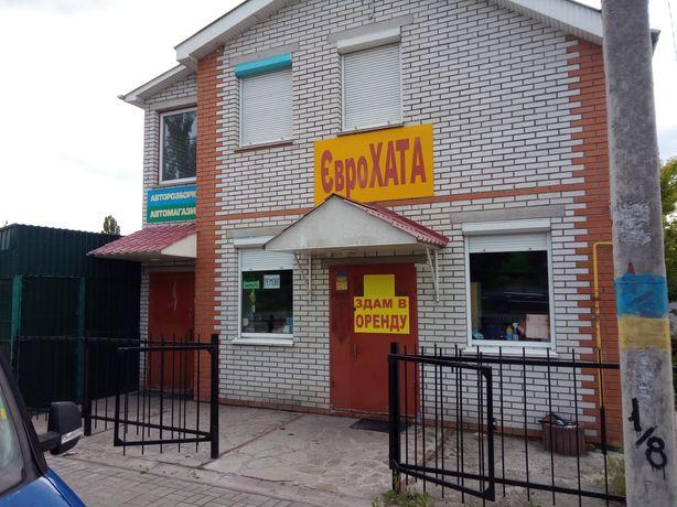 Здам в аренду магазин 46 м.кв. и 52 м.кв ул. Шевченко 21 г. Золотоноша