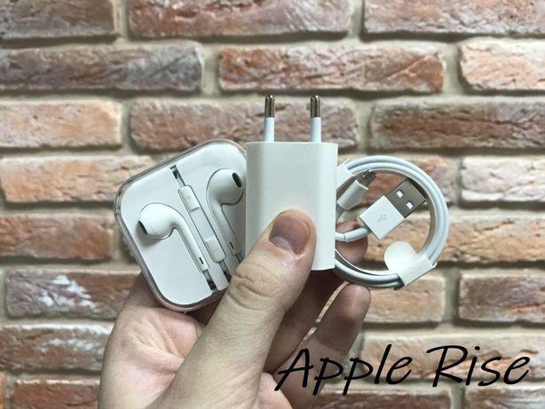 Наушники Earpods 3.5mm + Блок для Айфон + Кабель USB Lightning Apple