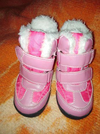 Nowe buty zimowe 22