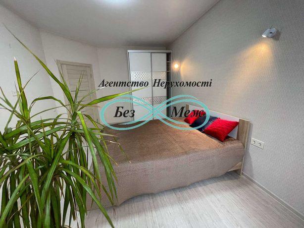 Продам терміново квартиру з ремонтом, меблями та технікою