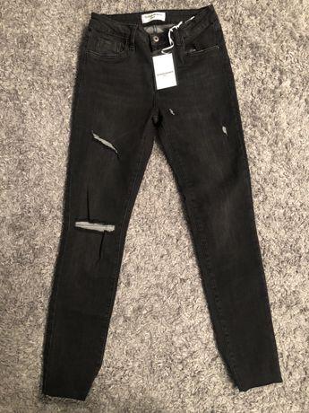Spodnie jeansowe, skinny, rurki, dziury, Queen Hearts, Zara,