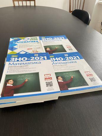ЗНО Математика 2022. Істер О.С
