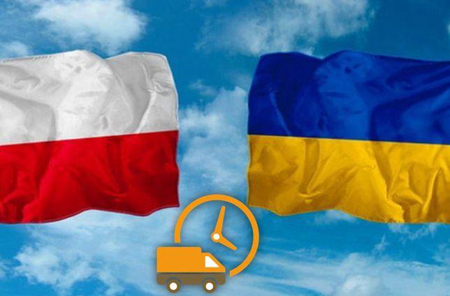 Доставка БУ запчастей и товаров из Польши allegro.pl olx.pl otomoto.pl