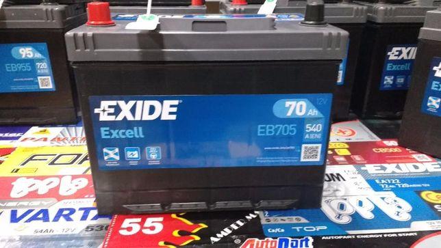 Akumulator Exide Excell EB705 70Ah 540A L+ Kraków Dowóz CB705