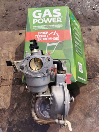 Продам новый газовый карбюратор на мото помпу или мото блок до 15 л. С