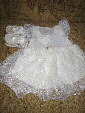 Sukienka na chrzest, urodziny, wesele dla dziewczynki