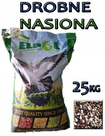 karma dla gołębi ptaków drobne nasiona sorgo ryż