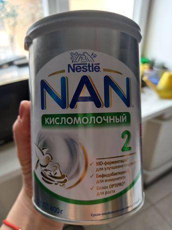 NAN кисломолочный #2.  Новый.