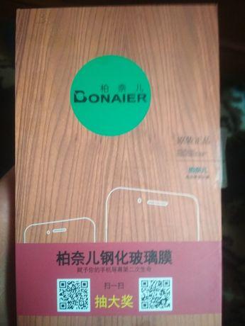 Xiaomi redmi 4x note 4x захисне скло