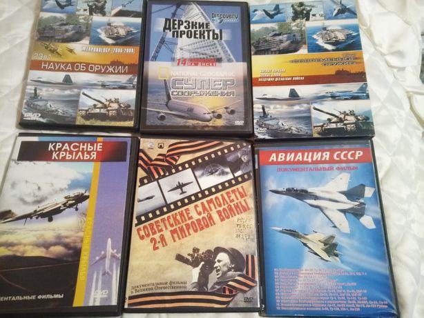 DVD видео Военная техника танки, самолеты, подводные лодки