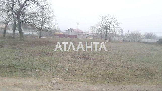 Участок 10 сот.. Александровка (Коминт.).