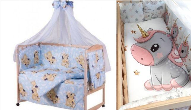 Комплекты в детскую кроватку с балдахином, на 9 элементов, хлопок