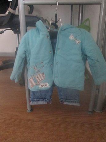 куртка + джинси