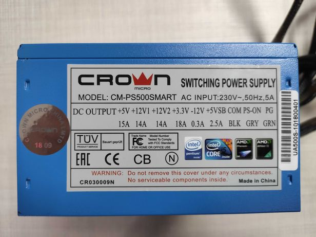 Блок питания 500Вт SMART АТХ новый гарантия 6мес ATX 6pin 8pin CPU