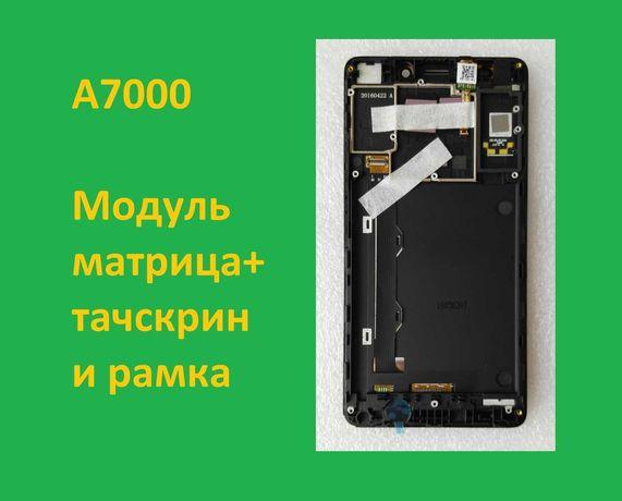 Дисплей Lenovo A7000 A7000-a матрица тасчкрин и рамка. новый модуль
